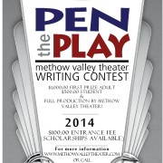 TheaterWritingContestPoster2