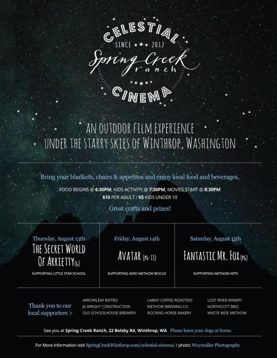 Celestial Cinemas 2015