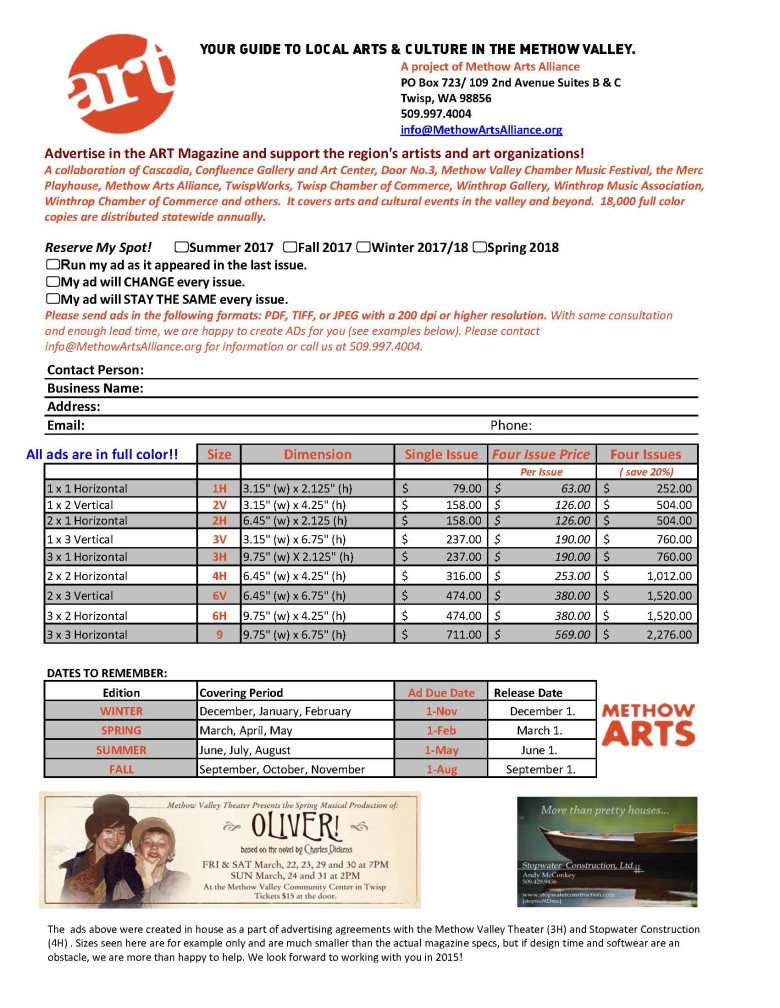 2017 NEW Methow Arts Alliance AD RATE Sheet